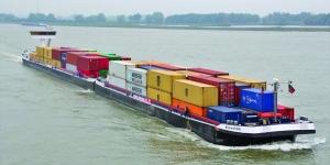 Alsace-Hollande ship of Danser Group sails on ChangeTL